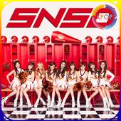 SNSD Wallpaper HD 💕💕 icon