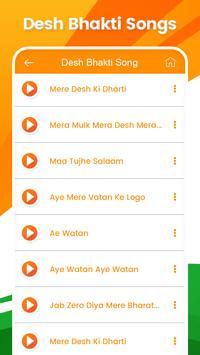 Desh Bhakti Songs screenshot 1