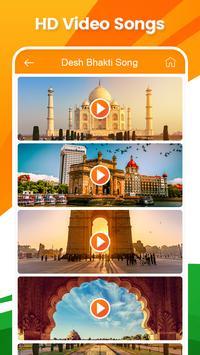 Desh Bhakti Songs screenshot 3