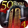 Can you escape the 100 room IV icon