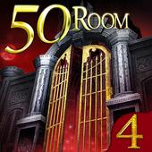 密室逃脱:挑战100个房间四