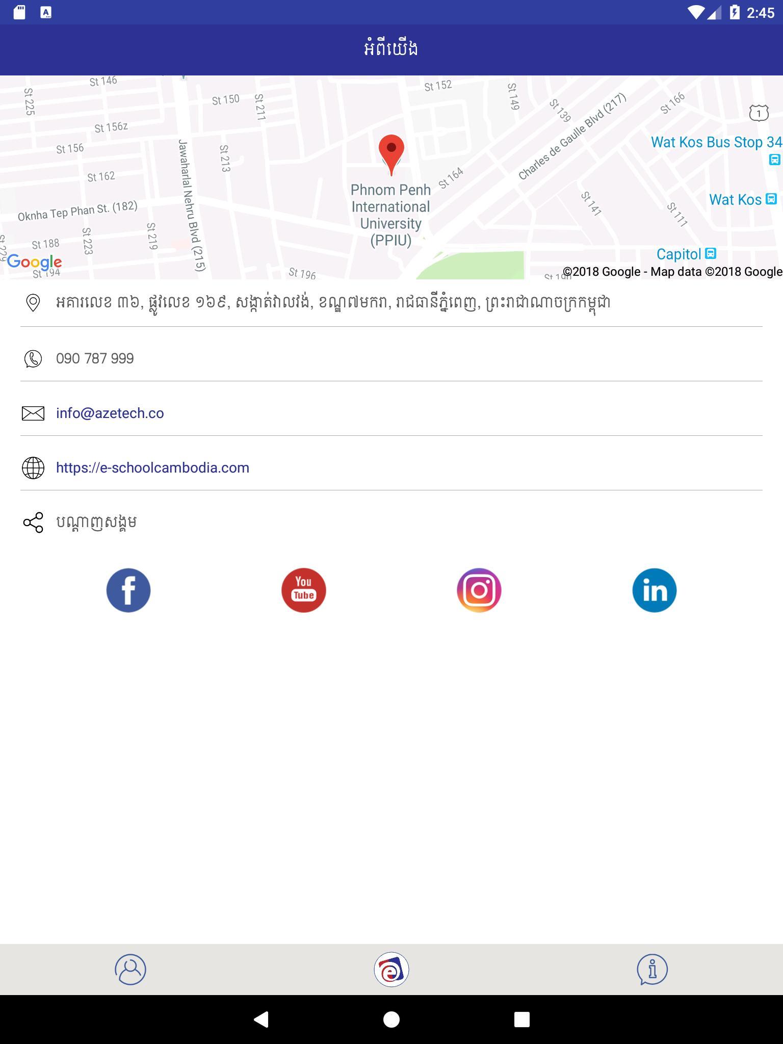 Google Pay Apk Uptodown