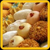 حلويات مغربية اقتصادية simgesi