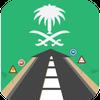 Saudi Driving License Test - Dallah Zeichen