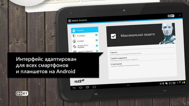 ESET Mobile Security for Android - APK Download