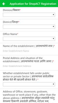 eSeva (Business licenses App) screenshot 5