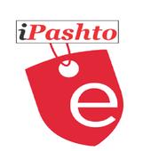 iPashto Eshop icon