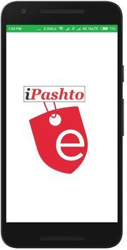 iPashto Eshop poster