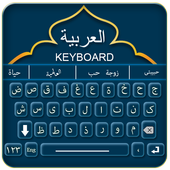 Arabic keyboard fast typing -كيبورد مزخرف pour Android