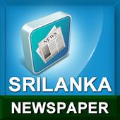 Srilankanews icon