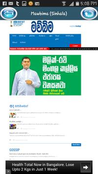 Srilankanews screenshot 5