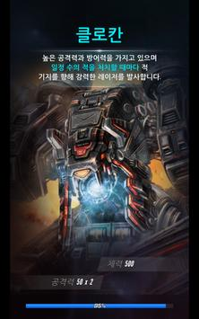 Nova Wars screenshot 9