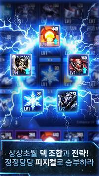 Nova Wars screenshot 13