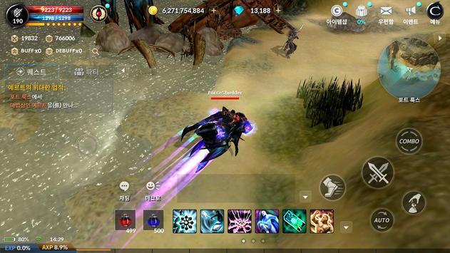 [베타테스트] 카발 모바일 CBT (CABAL Mobile) captura de pantalla 12