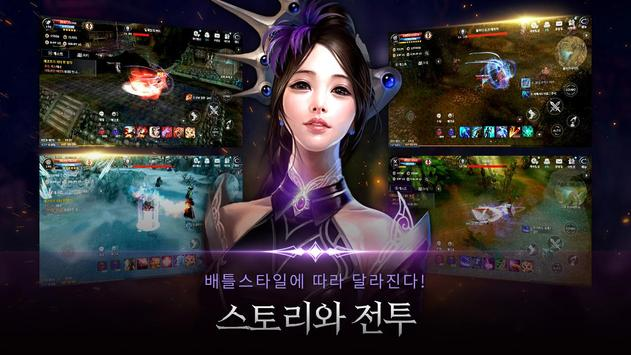 [베타테스트] 카발 모바일 CBT (CABAL Mobile) screenshot 2