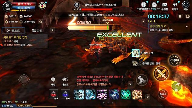 [베타테스트] 카발 모바일 CBT (CABAL Mobile) captura de pantalla 6