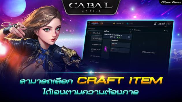 CABAL M captura de pantalla 22