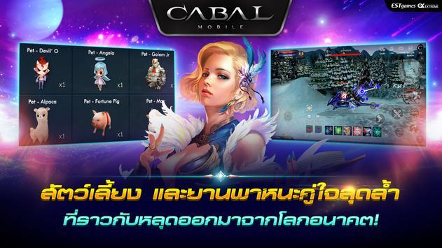 CABAL M captura de pantalla 12