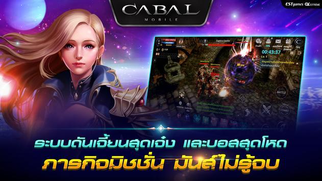 CABAL M captura de pantalla 13