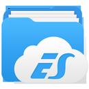ES ファイルエクスプローラー APK