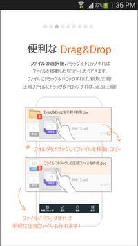 圧縮はALZip!圧縮可能なファイル管理者! スクリーンショット 1