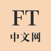 FT中文网 Zeichen