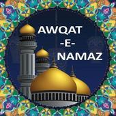 Awqat E Namaz icon