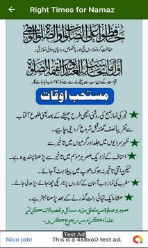 Awqat E Namaz screenshot 7