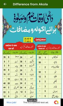 Awqat E Namaz screenshot 4
