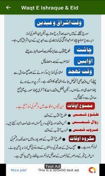 Awqat E Namaz screenshot 6