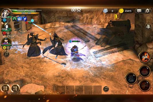 영웅 screenshot 11