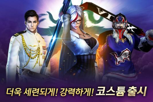 영웅 screenshot 8
