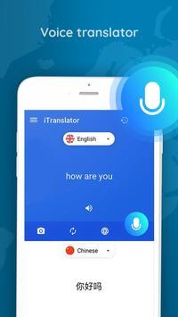 Smart Voice Translate screenshot 5