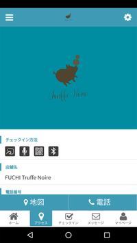 FUCHI Truffe Noire 公式アプリ screenshot 3