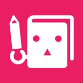 教科書の暗記アプリ - 復習ロボット icon