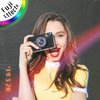 ikon Fuji Cam - Analog filter, Film grain - Retro cam
