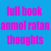 full book anmol ratan thoughts icon