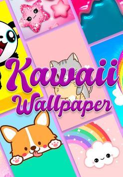 Wallpaper Cute poster