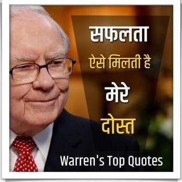 Warren Buffett Suvichar-Best Warren Buffett Quotes poster