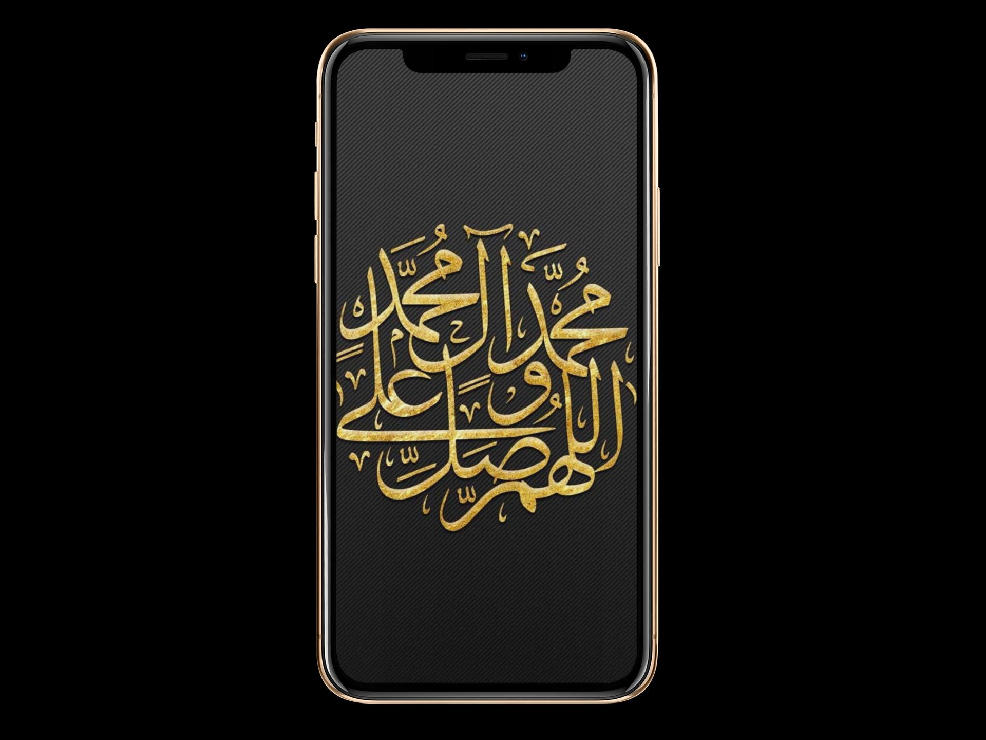 Islamic Wallpaper Hd Download Islamic Wallpaper Hd For Mobile