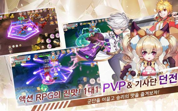단짠클래시 screenshot 3