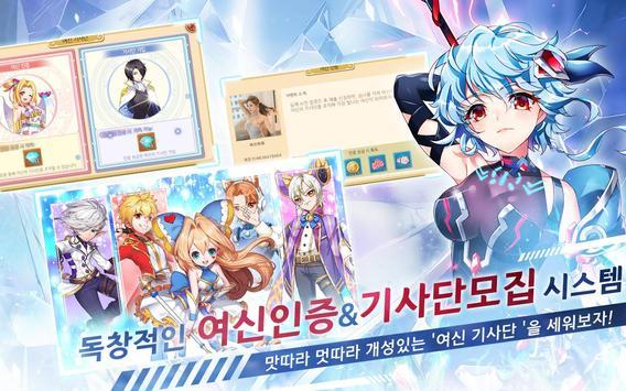 단짠클래시 screenshot 1