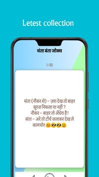Funny Jokes Collection 2019 screenshot 5