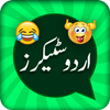 Funny Urdu WAStickers 2019 - Urdu Stickers Free icon