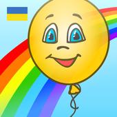 Весела Кулька icon