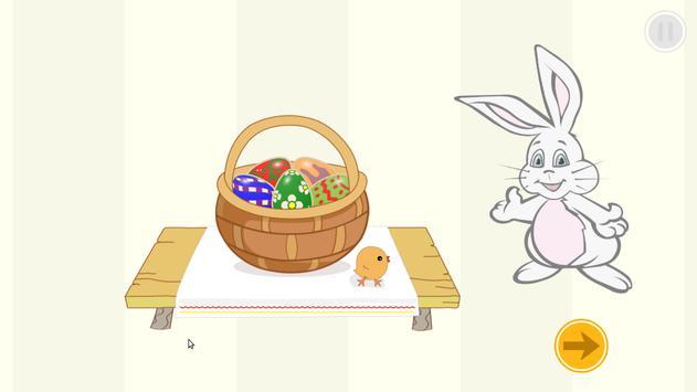 Весела Кулька screenshot 1
