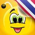 Learn Thai - 15,000 Words