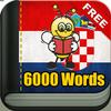 学习克罗地亚语 6000 单词 图标