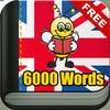 Icona Impara l'inglese - 6000 parole - FunEasyLearn