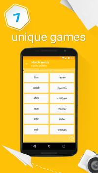 Learn Hindi - 6000 Words - FunEasyLearn screenshot 3